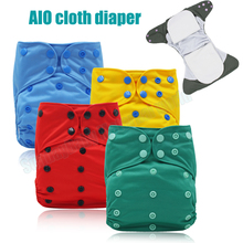 Washable baby AIO cloth diaper with bamboo insert solid pattern absorbent insert for baby cloth nappy