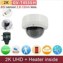#Heater inside# h.265 4m ip camera outdoor dome 2K UHD(4*720P) 1080P FHD IP66 IR security cctv camera ONVIF P2P GANVIS GV-T455SH