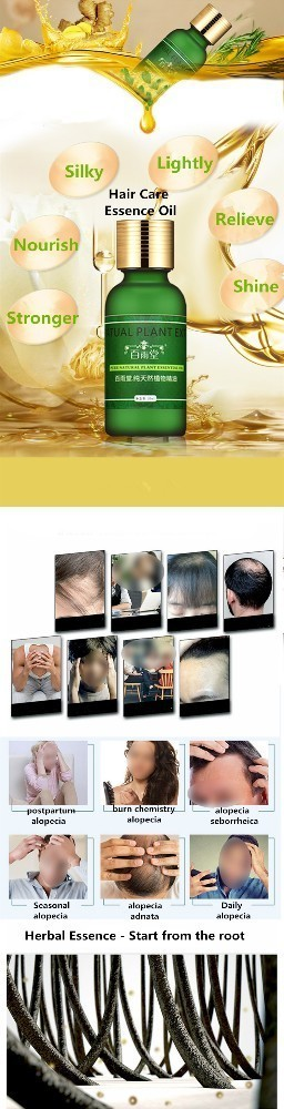 30ml Hair Growth Essential Oils Original Authentic Hair Loss Liquid Health Care Beauty Dense Hair Growth Serum Hair Care 2