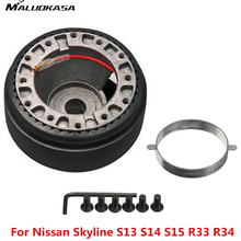 MALUOKASA Car Accessories Steering Wheel Adapter Hub Boss Kit for Nissan S13 S14 S15 Skyline R32 R33 GTR Auto Aluminum Free Ship(China)
