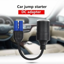 Free Ship Car Jump Starter DC Adapter Cable For EC5 Picture Seat Cigarette Lighter Adapter Starting Device Mobile DC Adapter