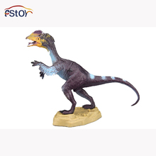 Oviraptor Dinosaur Toys Action Figures Model Wild Animal PVC Palaeobios Plastic Boys Collections Toy Figure Children Gift(China)