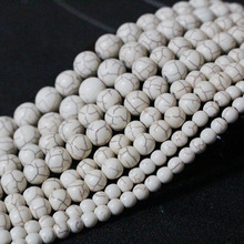 Wholesale High-Quality 4MM 6MM 8MM 10MM 12MM Natural White Howlite Stone Beads For Bracelet Necklace DIY Jewelry(China)
