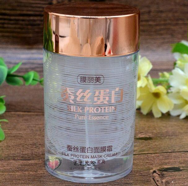 New Moisturizing Face Mask  Cream Face Care Treatment Whitening Skin Care Facial Mask Hydrating Exfoliator Anti Wrinkle<br>