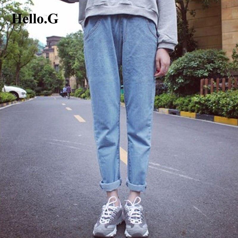 2017 Plus Size XXXXL Summer Solid Boyfriend Jeans Women Trouser Cuffs Elastic Waist Denim Jeans For Women Denim Harem PantsОдежда и ак�е��уары<br><br><br>Aliexpress