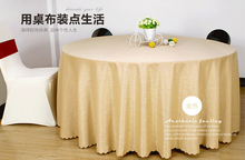 Thickening hotel tablecloth hotel restaurant cloth round tablecover meeting tablecloth wedding banquet table square table cover