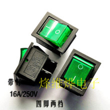 Free package mail Large ship type switch KCD4-201 green 4 feet become warped plate with a light switch 16 band 2 10 a / 250 v