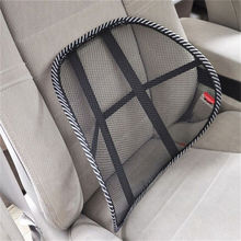 1pc Car Office Truck Chair Seat Back Lumbar Support Mesh Ventilate Cushion Cool Vent Massage Cushion Mesh Back Lumber Support(China)