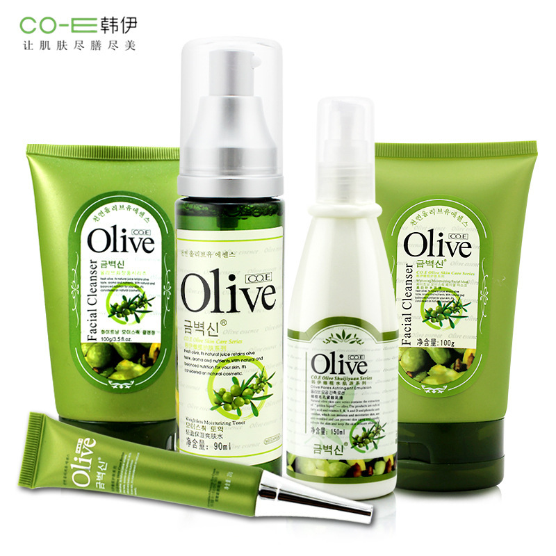 Brand 5Pcs Face Skin Care Set Olive Extract Mask + Cleanser + Eye+Cream + Toner + Lotion Whitening Moisturizing Shrink Pores<br>