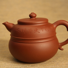 Tea Set China Limited Edition Yixing Teapot Chinese Great Master Works Handmade Zisha Tea Maker Cucurbit Pot One Piece Theepot