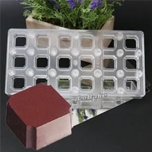 18 cavities high quality square cube shape PC magnetic transfer moulds DIY cake candy moldes para reposteria cooking accessories(China)