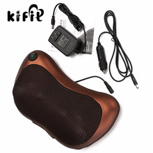 KIFIT Multifunctional Electronic Car Massage Pillow Massager Cushion Neck Back Shoulder Relax Drives Cervical vertebra therapy(China)