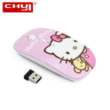 CHYI Ultra Thin Hello Kitty Cute Computer Mouse USB Wireless Cartoon Mause 1600DPI Optical Gaming Mice For PC Laptop Notebook(China)