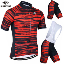 SIILENYOND Kingsley Bike Clothes Set Maillot Ropa Ciclismo Bicicleta Bicycle MTB Road Riding Kit Wear Cycling Jersey Set