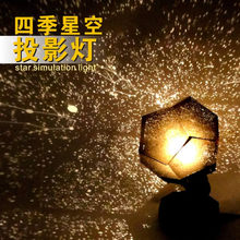 10pcs/lot Christmas LED Lamp Amazing DIY Romantic Shining Sky Star Laser Projector Cosmos Party Lights Night Bulb