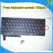 "Brand New For MacBook Pro 15.4"" A1286 Small Enter RS Russian keyboard+100pcs keyboard screws 2009-2012 Years(China)"