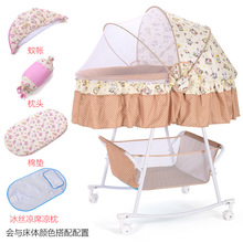 Baby cradle bed small shaker newborn baby bed cradle with mosquito net multi-function BB bed with roller sleeping basket(China)