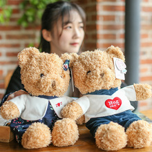 55cm Kawaii Couples Teddy Bear Plush Toys Stuffed Animals Bear Dolls with Clothes Kids Toys Valentine's Gift for Girls Lovers(China)