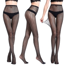 Buy 19 types Sexy Women Tights Skinny Legs Pantyhose Elastic Magical Stockings Prevent Hook Silk Femme Women Stocking Black