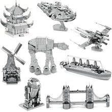 100PCS 3D Metal Puzzles Two Sheet Stainless Steel Puzzle Star Wars Building Model Best Wholesale Price Free Shipping By EMS DHL(China)