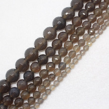 Mini.order is $7!4-16mm Faceted Gray Agates Round DIY Loose Beads 15""