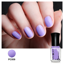 MYDANCE Light Purple 6ML Pure Color Nail Polish Water Based Peelable Simple and Elegant Hot Sale 1 bottle PC009 NEW(China)