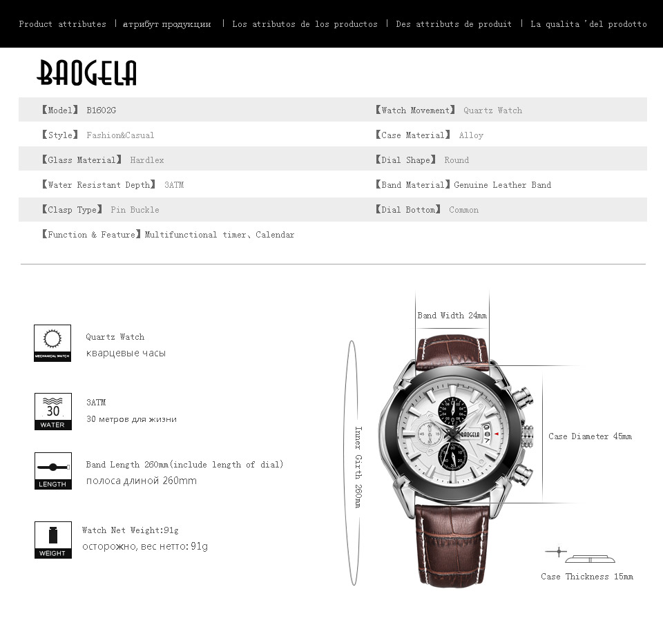 Baogela Mens Chronograph Luminous Hands Date Indicator Fashion Causal Leather Strap Sport Quartz Wrist Watches 3