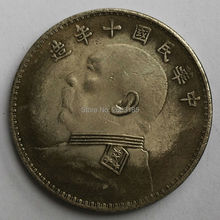 Free shipping Chinese Antique Imitation Silver Coin Big Head Yuan Shikai Copper Coin Decoration Art Collection(China)