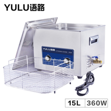 15L Digital ultrasonic Cleaning Machine generator Automatic Motocycle Oil Degreasing Bath laboratory Golf Ball Dishes Heater
