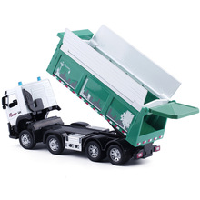CAIPO 1:50 works loading and unloading truck dump truck alloy engineering car model children's gift toys sound and light versio(China)