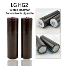 2 pcs. new LG HG2 18650 3000 mAh battery  3.6 V discharge 20A Dedicated Electronic special battery+ Plus tip cap