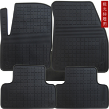 car floor mats for Range Rover Aurora Ottomans discoverer 3/4 waterproof non-slip rubber pads latex