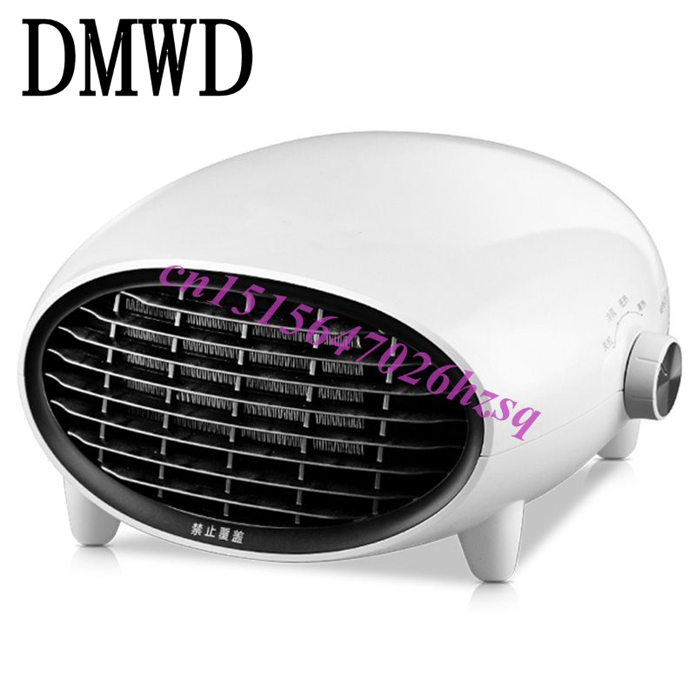 DMWD 3 Gear Power Adjustable PTC Household portable Infrared Electric Heater warmer Overheat Protection<br>