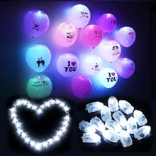 20pcs LED Foil Balloons Lights Party Inflatable Balls Birthday Balloons Ballon Helium Globos Wedding Decoration Party Decoration