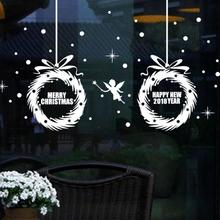 Happy New Year 2018 Merry Christmas Wall Sticker Home Shop Windows wall stickers home decor living room #PYE5(China)