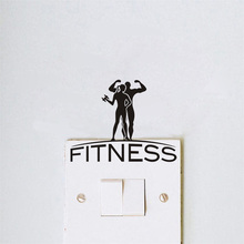 Quote Fitness Wall Sticker Creative Removable Home Decoration Switch Sticker  A2004