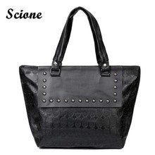 Scione Big Promotion Black Leather Shoulder Bag for Women Embossed PU Handbag Female Ladies Shopping Tote Bag with Rivets Totes
