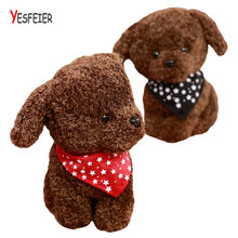 Yesfeier 30 Simulation Teddy plush toys cartoon brown dog doll baby pillow Drop