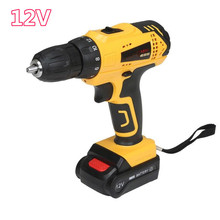 12v Rechargeable Lithium Battery Industrial grade Cordless Electric Drill Wrench hand Electric Screwdriver Can stand Power Tool