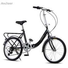 ANCHEER 20-Inch 7 Speed Loop Folding Bike Commuting School Transportation Tool Cycling Bicycle(China)