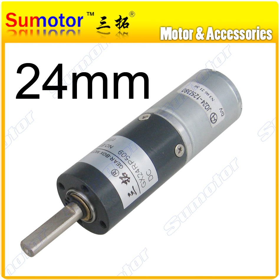 GX24 D=24mm 12V high torque motor low speed Planetary gear motor brushed DC geared motor long life-span for Disinfection cabinet<br>