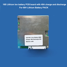 60V 16S li ion battery PCB and BMS 67.2V with 40A constant charge and discharge current for electric moped or scooter li battery