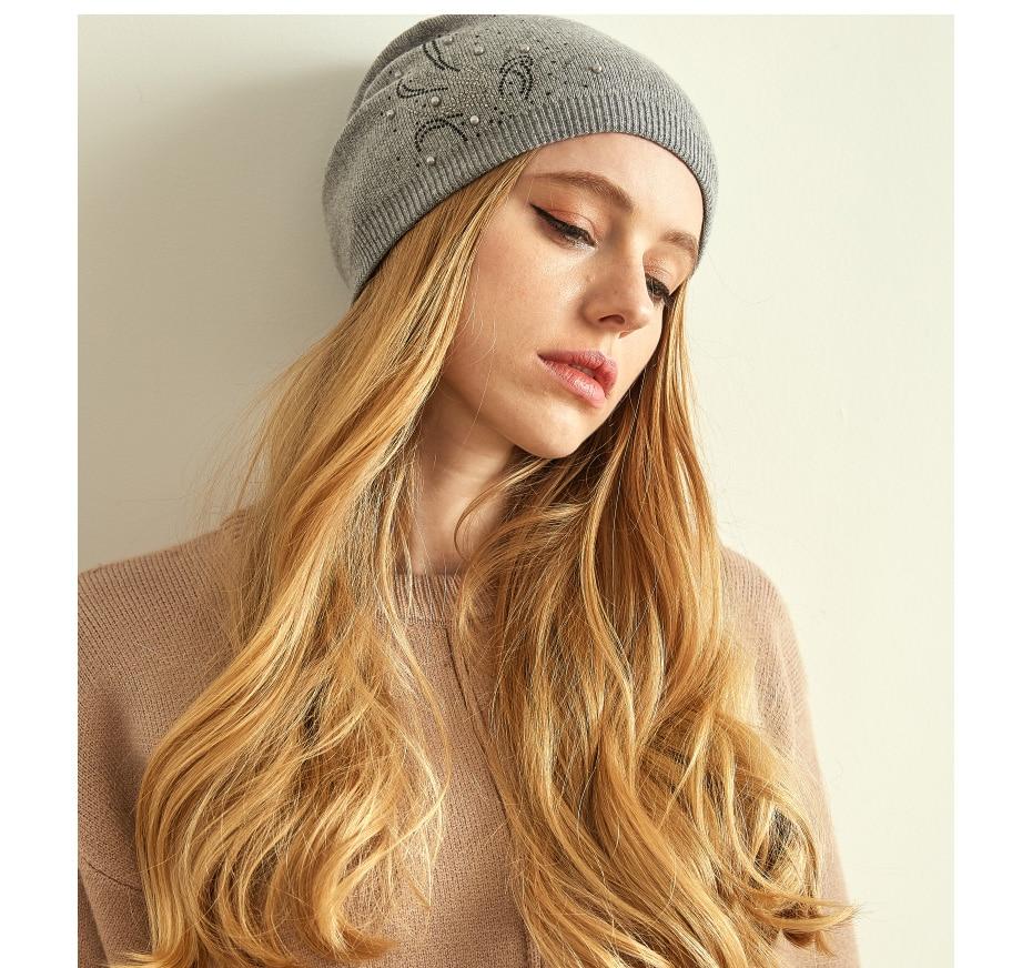 قبعات صوف للنساءبالوان متعددة 11