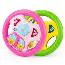 Toy Musical Instruments For Kids Baby Steering Wheel Musical Handbell Developing Educational Toys For Children(China)