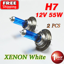 2 Pieces 55W H7 Halogen Bulbs Super White Quartz Glass 12V 5000K Xenon Dark Blue Car HeadLight Bulb Auto Lamp FREE SHIPPING