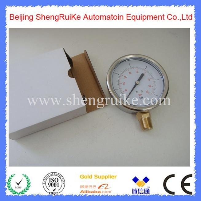 0-5Bar Stainless Steel 2 inch Bottom  Pressure Gauge <br><br>Aliexpress