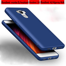 Soft Ultra-thin Case For Xiomi Redmi Note 3 Cover xiaomi Redmi 4 Pro Frosted Hand case For Xiaomi Redmi Note 4 Xiaomi Redmi 3S