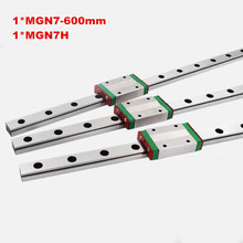 MGN7R cnc linear rail MGN7 L600mm+ MGN7H carriage with a low price Long linear carriage for CNC X Y Z Axis  linear guide