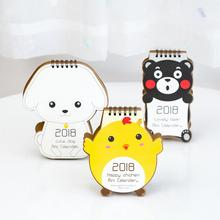 New 2018 Cartoon Style DIY Animals Mini Desktop Paper Calendar dual Daily Scheduler Table Planner Yearly Agenda Organizer(China)
