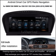 "8.8""Android 4.4 Intelligent Car multimedia Player for BMW 5 series E60 E61 E63 E64 M5 with GPS Navigation MP5 WiFi"